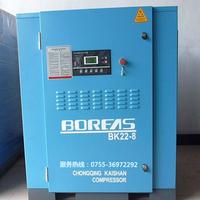 普瑞阿斯BK22系列螺杆空压机